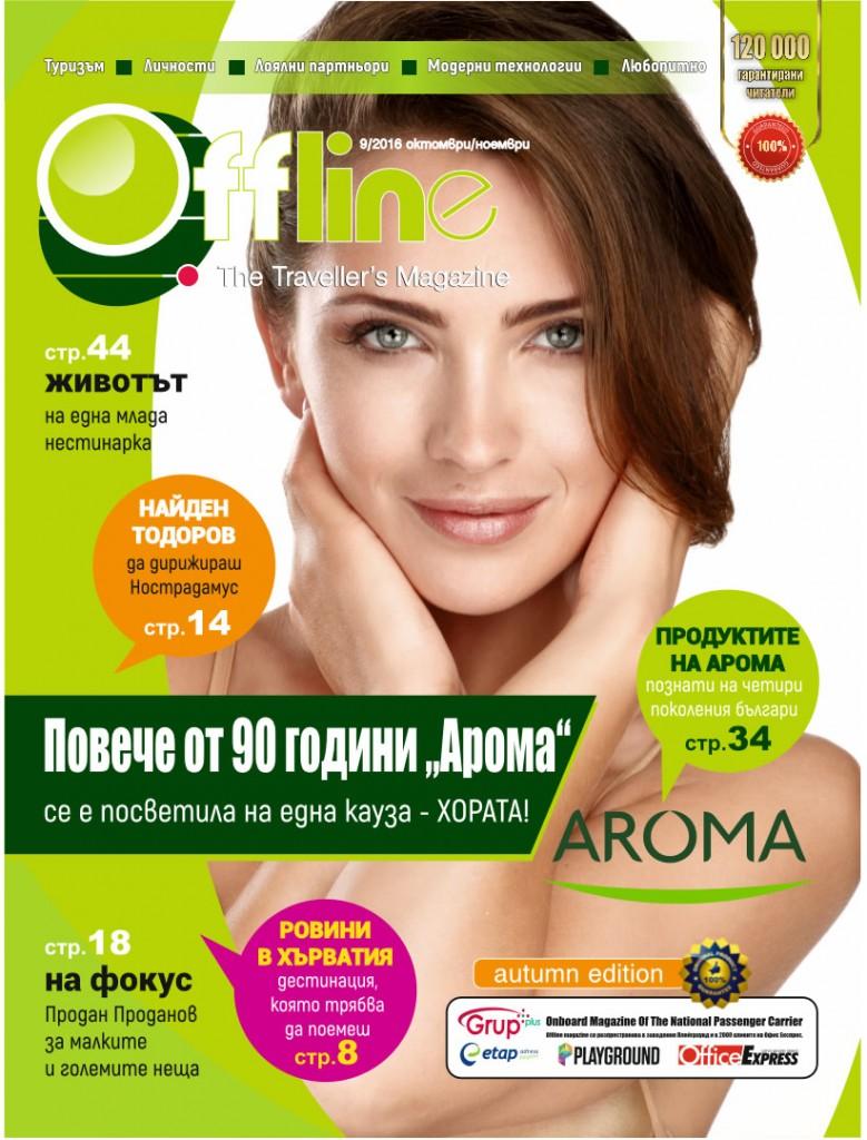Offline Magazine 9