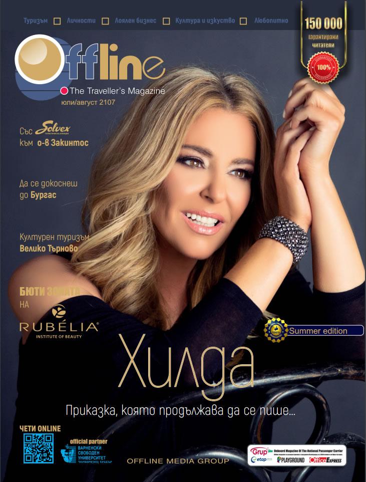 Offline Magazine 13