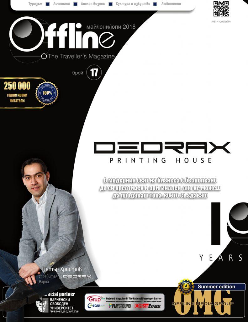 Offline Magazine 17